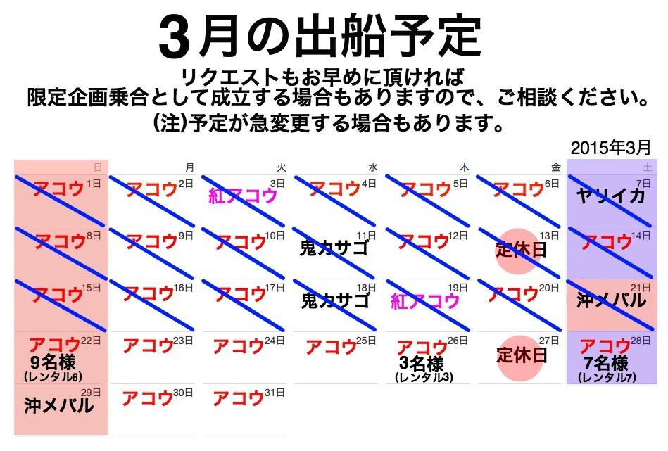 f0214557_18181889.jpg
