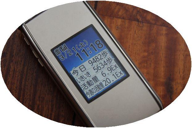 e0232963_16485115.jpg