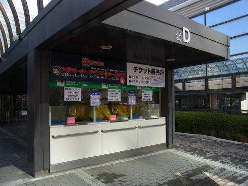 2015大阪モーターサイクルショー速報風レポート!_e0254365_20595732.jpg