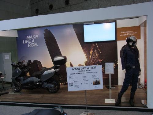 2015大阪モーターサイクルショー速報風レポート!_e0254365_21251910.jpg