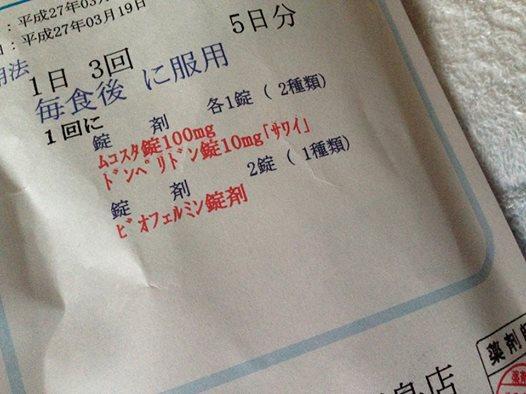 4年前の悪夢再び_c0023278_646557.png