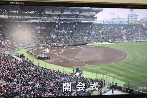 春の選抜高校野球大会歌『今ありて』@甲子園球場_a0180279_18200895.jpg