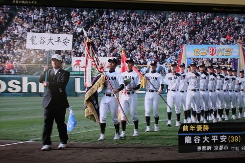 春の選抜高校野球大会歌『今ありて』@甲子園球場_a0180279_18213063.jpg