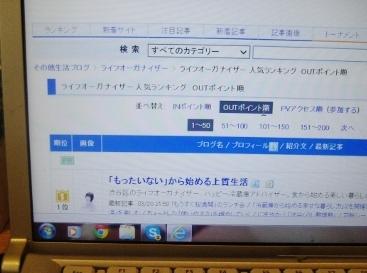f0159480_22534494.jpg