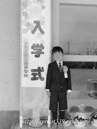 長男の小学校の卒業式_c0293787_10081645.jpg