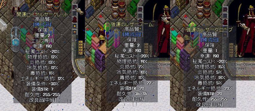 b0125989_10491584.jpg