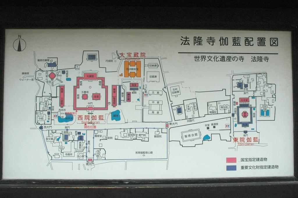 ⑬法隆寺を訪ねて_a0148206_8372977.jpg