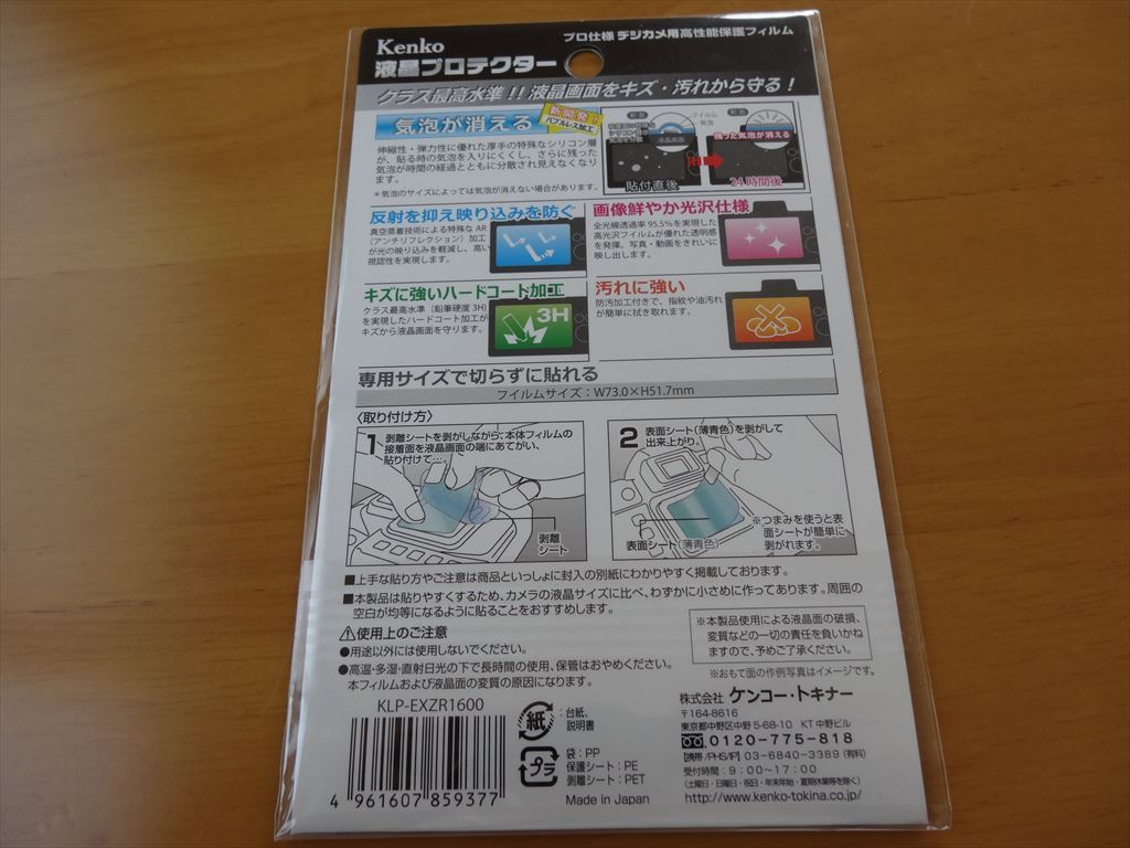 f0324009_21032758.jpg
