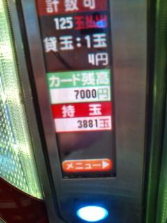 b0020017_1445984.jpg