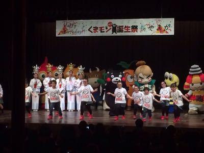 「くまモン誕生祭」の司会 楽しかったモン♪_f0015517_21363881.jpg