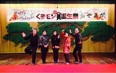 「くまモン誕生祭」の司会 楽しかったモン♪_f0015517_21364061.jpg