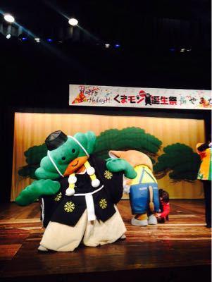 「くまモン誕生祭」の司会 楽しかったモン♪_f0015517_21364171.jpg