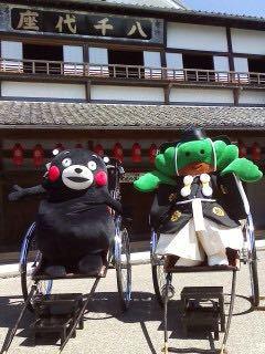 「くまモン誕生祭」の司会 楽しかったモン♪_f0015517_21364320.jpg