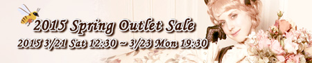 Spring Outlet Saleは明日19:30頃にて終了致します。_f0114717_2030235.jpg
