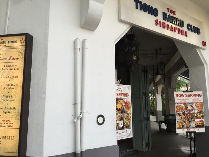 2015 3月 (3) 朝はやくから! Tion Bahru で絶品麺をいただく_f0062122_13345195.jpg