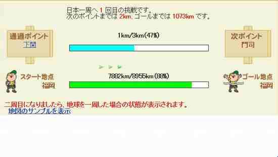 b0008825_972353.jpg