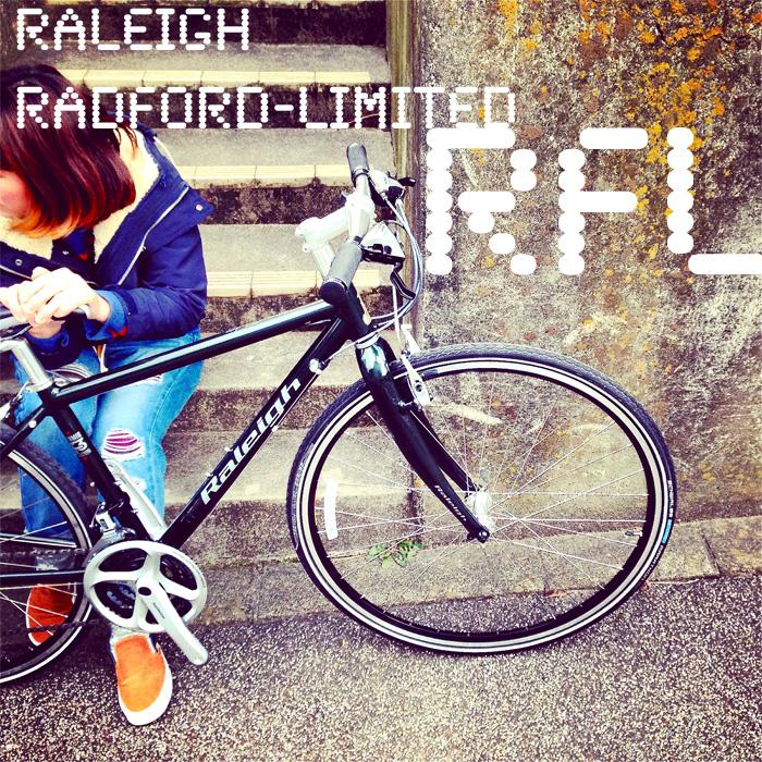2015 Raleigh ラレー『RFL』クロスバイク 自転車 おしゃれ 女子 ロード _b0212032_20573498.jpg