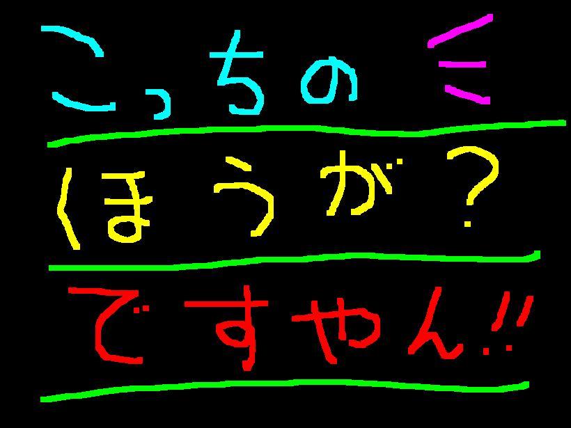 f0056935_10145892.jpg