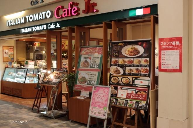 イタリアントマトカフェJr. 宇都宮ベルモール店 ~パスポートランチ~_e0227942_22292047.jpg