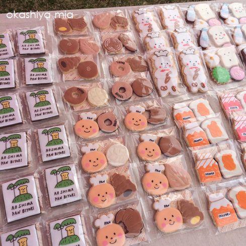 青島パン日和、ありがとうございました!_a0274443_8274812.jpg