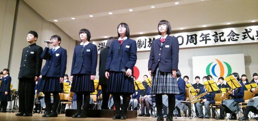 湯沢市10周年_f0081443_2212165.jpg