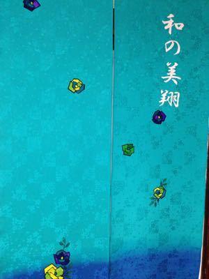 こんな素敵な(*^_^*)_f0140343_1665112.jpg