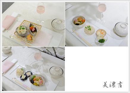 桜色で「はじめまして」のランチパーティー ~パーティーコーディネートクラス_d0217944_2394627.png
