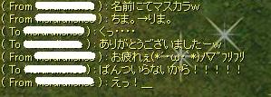 f0101947_2023541.jpg