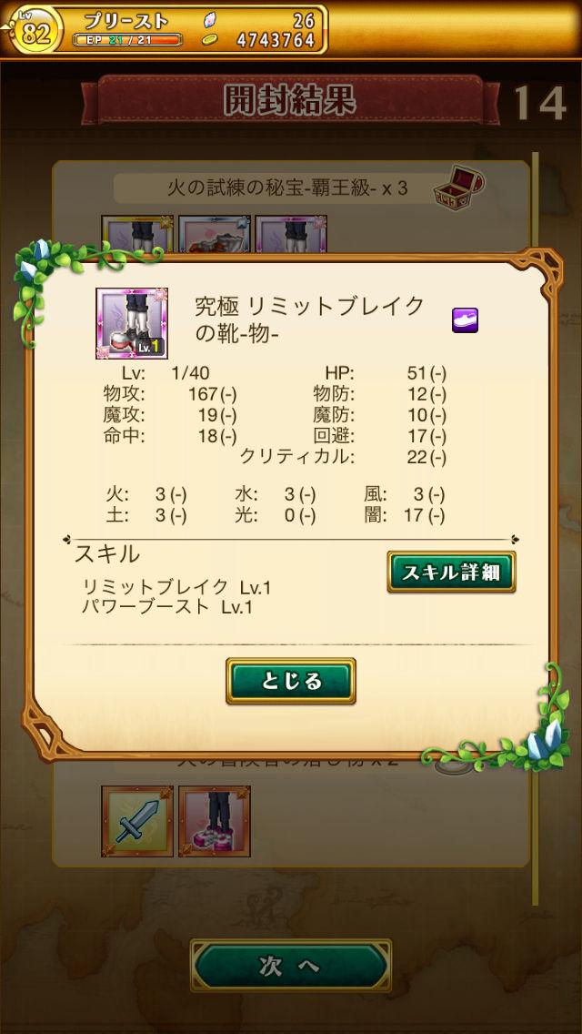 f0119759_13435079.jpg