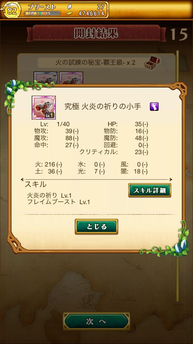 f0119759_1345314.jpg