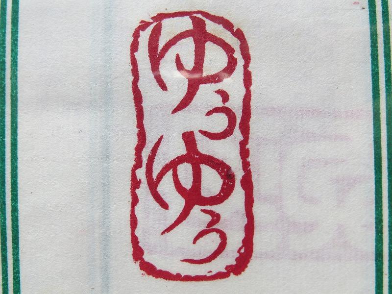 b0104861_19503139.jpg