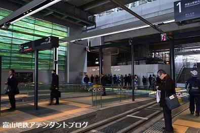 北陸新幹線で富山にようこそ_a0243562_11110461.jpg