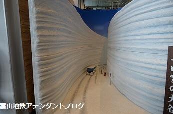 北陸新幹線で富山にようこそ_a0243562_11154076.jpg