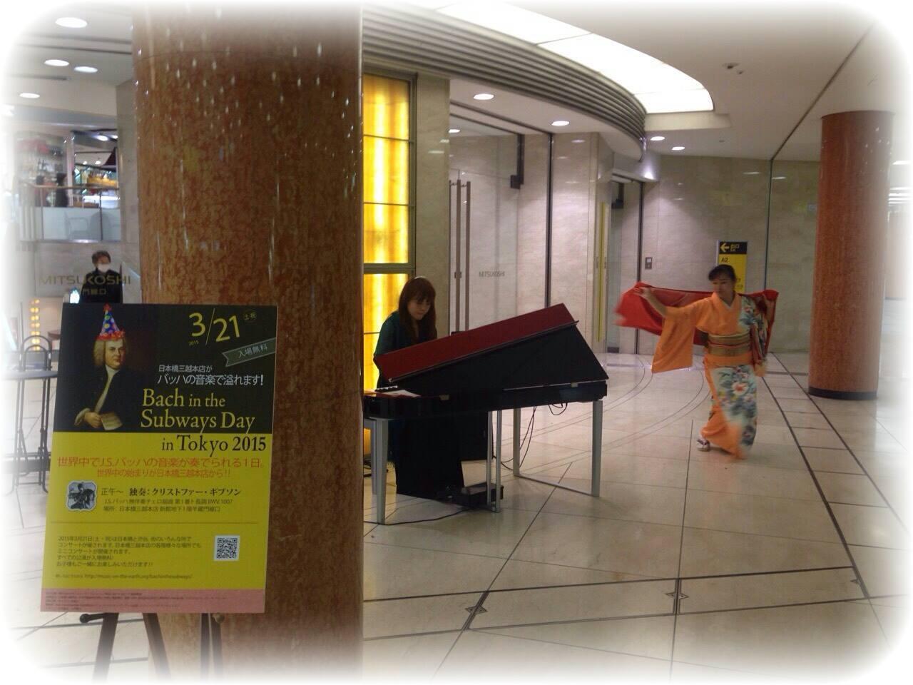 Bach in the Subways_d0058064_10505417.jpg
