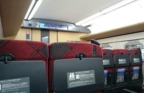 初めての・・・北陸新幹線?(笑_c0100865_07412159.jpg