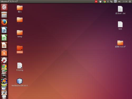 Xbuntuでキーボードレイアウトがおかしくなる現象の対策_a0074069_18522819.png