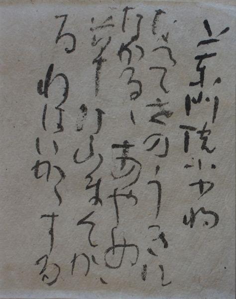 上東門院小少将_c0169176_80222.jpg