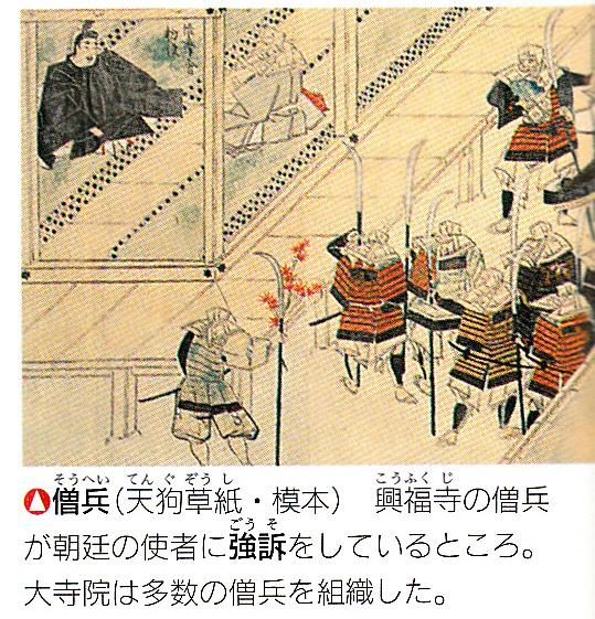 山武の世界史