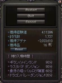b0083880_10534812.jpg