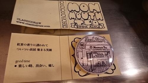 「澤井大輔」_a0075684_0491741.jpg