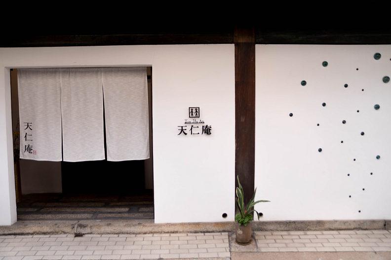 暁のカタチ -女性作家 5人展-_f0189086_195145.jpg