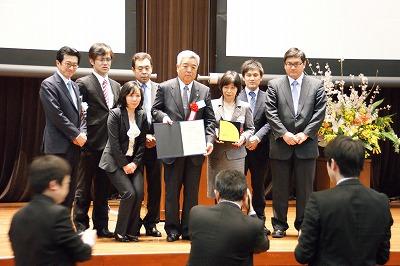 「第5回 日本でいちばん大切にしたい会社大賞」の表彰式に出席しました_e0190287_156499.jpg