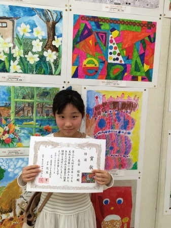 第39回全日本こども美術大賞展表彰式_f0215199_21355462.jpg