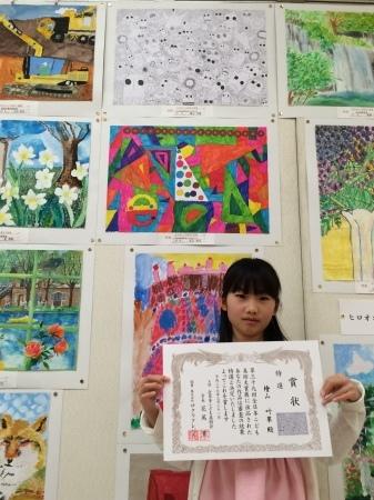 第39回全日本こども美術大賞展表彰式_f0215199_21371706.jpg