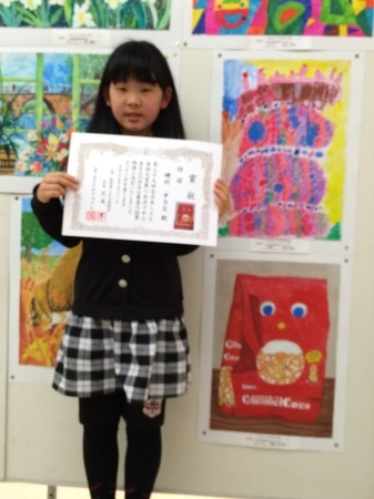第39回全日本こども美術大賞展表彰式_f0215199_21374279.jpg