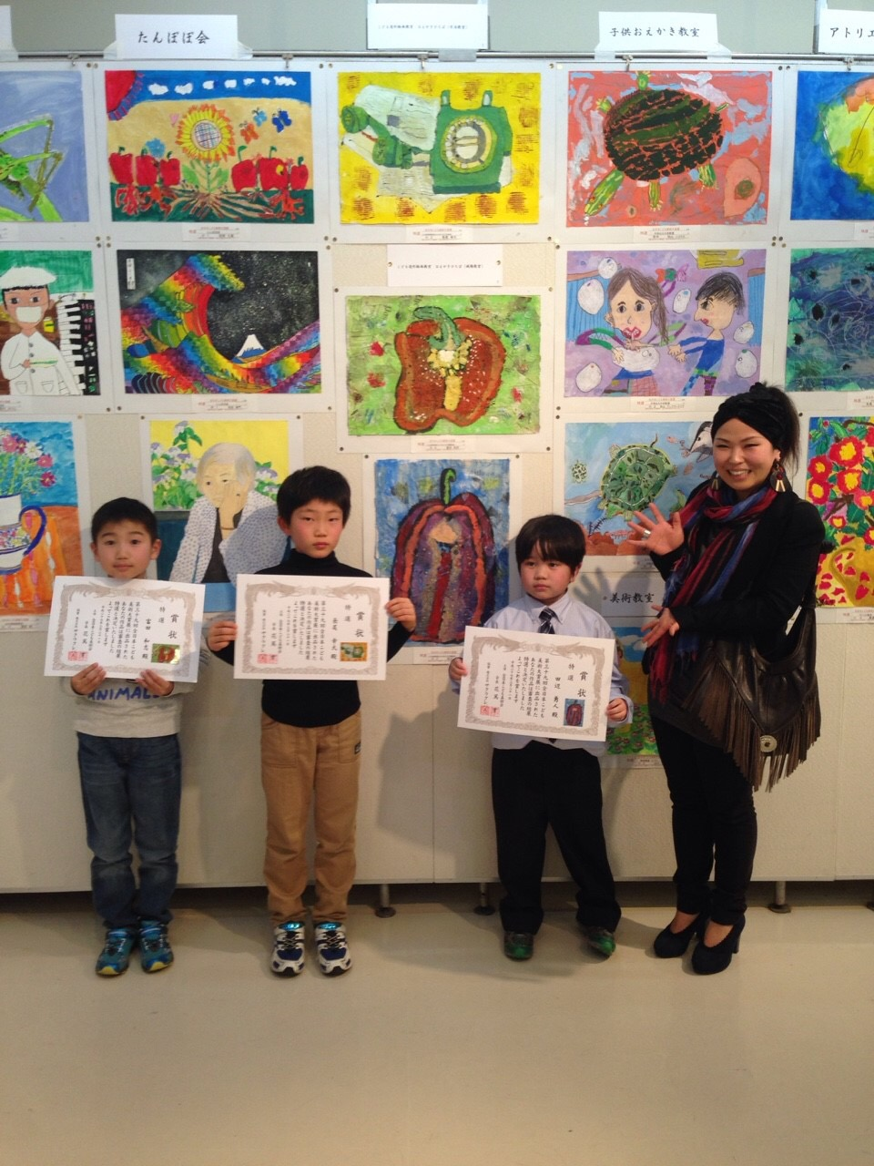 第39回全日本こども美術大賞展表彰式_f0215199_21415399.jpg