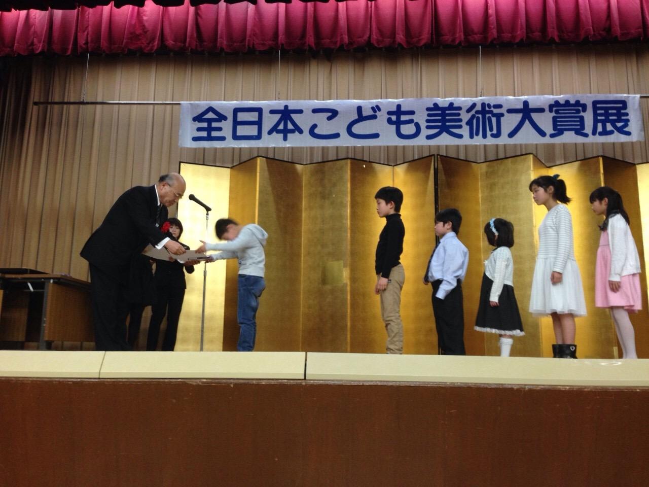 第39回全日本こども美術大賞展表彰式_f0215199_21421834.jpg