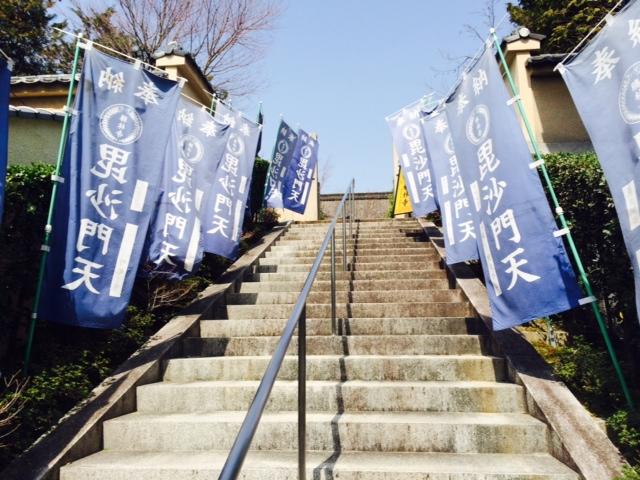 京都へ。炭水化物が好き。_a0050302_0591034.jpg