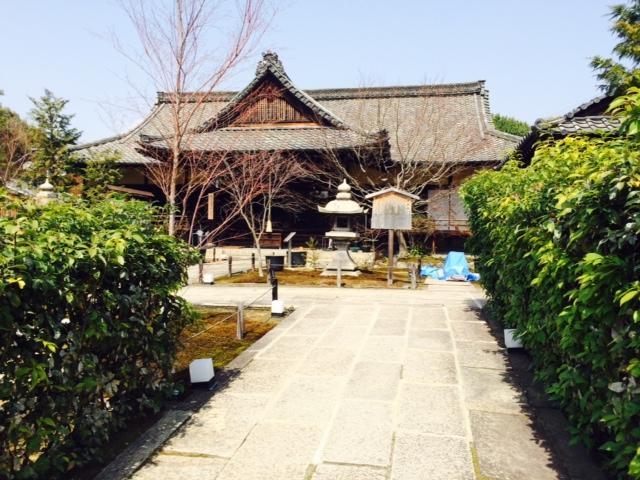 京都へ。炭水化物が好き。_a0050302_0593682.jpg