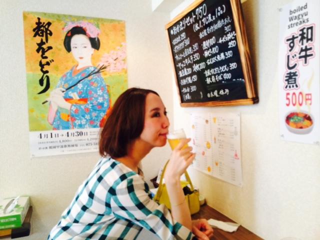 京都へ。炭水化物が好き。_a0050302_1105564.jpg